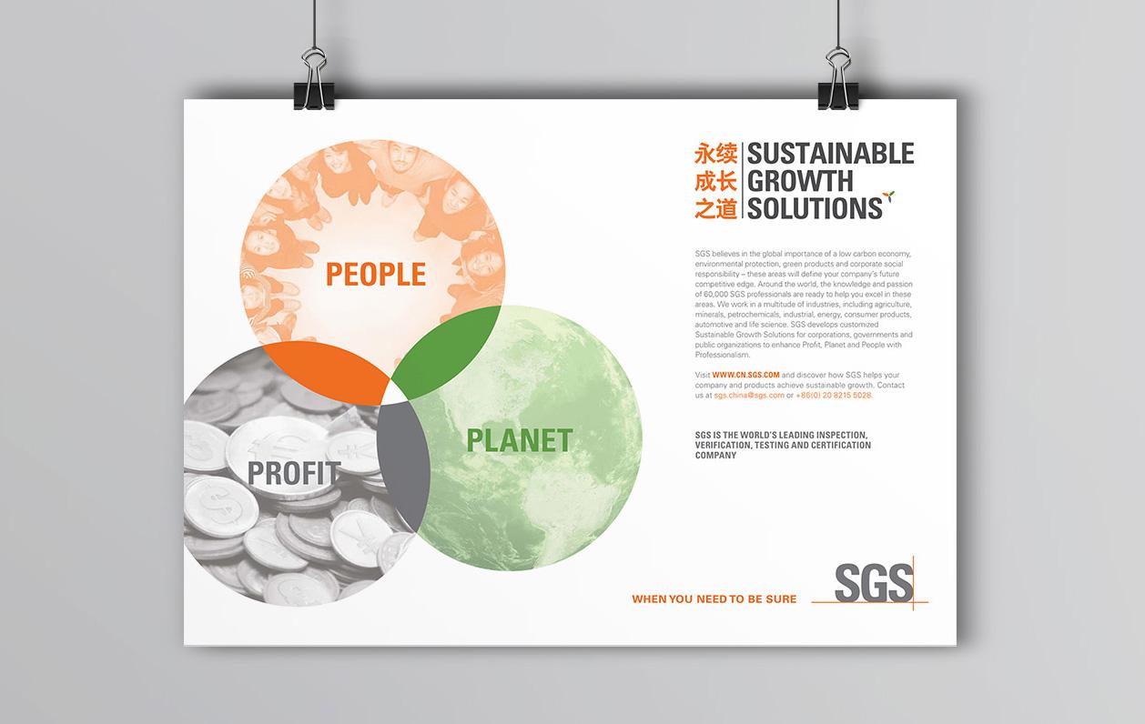 SGS seeks CSR branding specialist for major strategic China